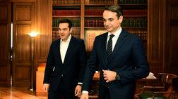 o-dialogos-tsipra---kuriakou-entos-kaiektos-tou-maksimou