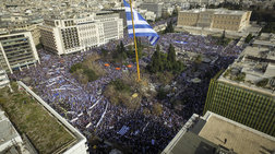 deite-live-to-sullalitirio-stin-athina-gia-tin-makedonia