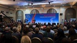 Ξεκινάει στην Πάτρα το 9ο Περιφερειακό Συνέδριο, ομιλία Τσίπρα την Τρίτη