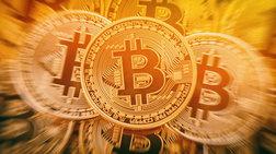 mploko-stin-agora-bitcoin-mesw-pistwtikwn-kartwn-se-bretania-ipa