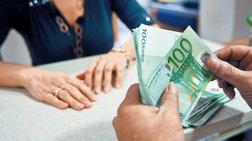 Μειώθηκαν τα κρατικά φέσια στον ιδιωτικό τομέα τον Δεκέμβριο