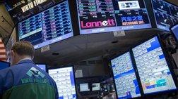 Wall Street: Ελεύθερη πτώση 1.175 μονάδων για τον Dow Jones