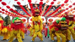 Η Αθήνα γιορτάζει την Κινέζικη Πρωτοχρονιά στην Τεχνόπολη