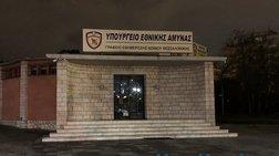 Εμπρηστική επίθεση στα γραφεία του υπουργείου Αμυνας στη Θεσσαλονίκη