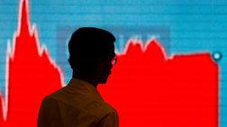 Απώλειες 4 τρισ. δολαρίων έφερε η βουτιά στα χρηματιστήρια
