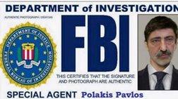 Παραλήρημα Πολάκη: Παρουσιάστηκε στο Facebook ως πράκτορας του FBI -φωτό