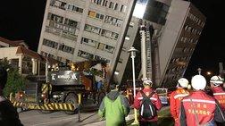 Ταϊβάν: 2 νεκροί και 114 τραυματίες από τον σεισμό 6.4 Ρίχτερ