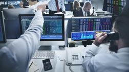 Xαμόγελα και πάλι στη Wall Street - Eκλεισε με μεγάλη άνοδο