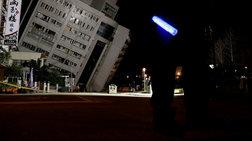 Πάνω από τέσσερις οι νεκροί στην Ταϊβάν - 145 αγνοούμενοι (φωτο)