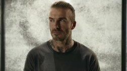 Ο Μπέκαμ σε κλουβί με 100.000 κουνούπια... για καλό σκοπό (βίντεο)