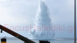 Εντυπωσιακή εξουδετέρωση νάρκης βυθού στη Χαλκιδική