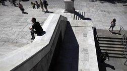 ΕΛΣΤΑΤ: Αμετάβλητη η ανεργία στο 20,9% τον Νοέμβριο