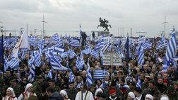 sullalitirio-kai-stin-patra-gia-ti-makedonia---mesw-facebook