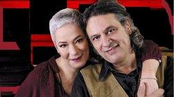 Δημήτρης Ζερβουδάκης & Μελίνα Κανά στον Σταυρό του Νότου για 6 παραστάσεις