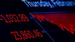 Νέο κραχ στη Wall - Πτώση 1000 μονάδων για τον Dow