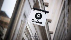 salos-me-tin-mko-oxfam---eixe-proslabei-ierodoules-se-anthrwpistiki-apostoli