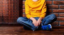 Σοκ στην Ισπανία: 9χρονος έπεσε θύμα βιασμού από συμμαθητές του
