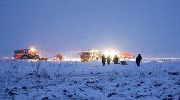 Ρώσια: Μυστήριο γύρω από τη συντριβή αεροσκάφους με 71 νεκρούς
