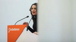 Οι Ciudadanos αλλάζουν το πολιτικό σκηνικό στην Ισπανία
