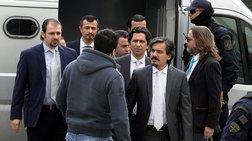 Παραμένουν κρατούμενοι οι οκτώ Τούρκοι αξιωματικοί