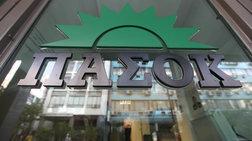 ΠΑΣΟΚ: Βαθιά υποκριτική η στάση του ΣΥΡΙΖΑ για τη Novartis