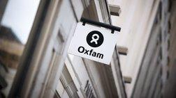 i-ee-proeidopoiei-tin-oxfam-na-kopsei-to-xrima-gia-to-skandalo-stin-aiti
