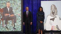 Αποκαλυπτήρια για τα επίσημα πορτρέτα του Μπαράκ και της Μισέλ Ομπάμα