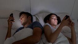Έρευνα: Ένας στους δύο Έλληνες ξαπλώνει με το κινητό... αγκαλιά