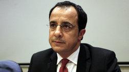 O Nίκος Χριστουδουλίδης νέος ΥΠΕΞ στην Κύπρο