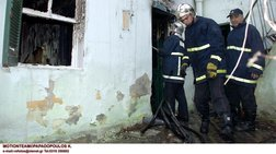 Νεκρή γυναίκα σε φωτιά στη Λακωνία