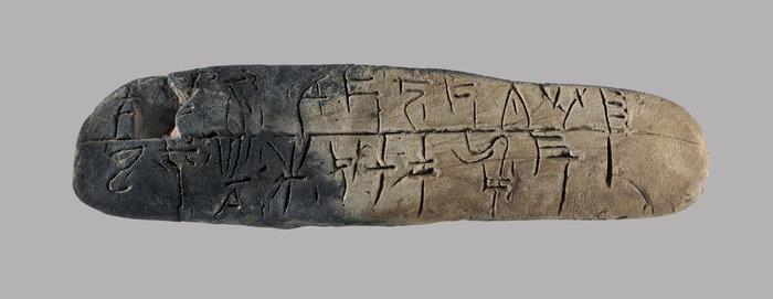 Φυλλόσχημη πινακίδα Γραμμικής Β Γραφής από την Πύλο (περίπου το 1200 π.Χ.)© ΕΑΜ, Σ. Μαυρομμάτης