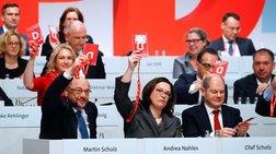 SPD: Παραιτήθηκε ο Σουλτς... έρχεται ο Σολτς;