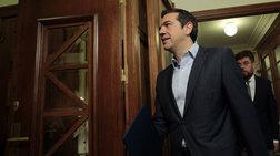 tsipras-dimiourgia-proupothesewn-epistrofi-epistimonwn-stin-ellada