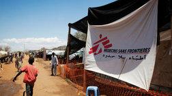 Καταγγελίες για σεξουαλική παρενόχληση από μέλη των Γιατρών Χωρίς Σύνορα