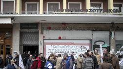 Στάση εργασίας στους δήμους και παράσταση διαμαρτυρίας στο ΥΠΕΣ