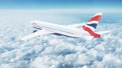Σήμα κινδύνου από αεροσκάφος της British Airways
