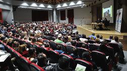 seminaria-gia-tin-asfaleia-twn-paidiwn-sto-diadiktuo