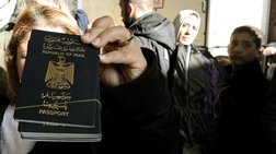 Κατάσκοποι ή διακινητές μεταναστών το ζευγάρι στη Λέσβο;