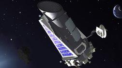 Το διαστημικό τηλεσκόπιο Κέπλερ εντόπισε ακόμα 95 εξωπλανήτες