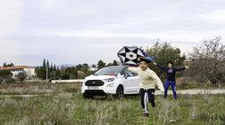 Αυτές τις Απόκριες, πετάμε χαρταετό με το νέο Ford EcoSport