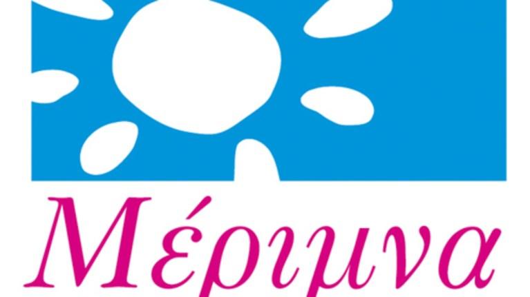 to-megalo-garage-sale-tis-merimnas-sti-thessaloniki-23-252