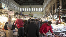 Aνοικτή έως το μεσημέρι η αγορά για τα σαρακοστιανά