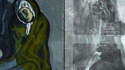 Ερευνητές ανακάλυψαν κρυφό έργο άλλου ζωγράφου κάτω από Πικάσο