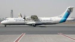 Θρίλερ με το αεροσκάφος που συνετρίβη στο Ιράν