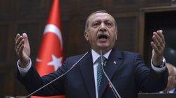 Ερντογάν: Θα αποκλείσουμε την Αφρίν εντός των επόμενων ημερών