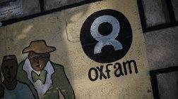 oxfam-ereunes-gia-26-nea-peristatika-anarmostis-seksoualikis-sumperiforas