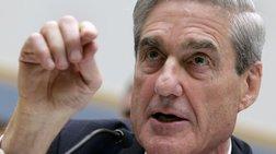 ΗΠΑ: Δίωξη σε δικηγόρο ότι είπε ψέματα στο FBI για την ανάμιξη της Ρωσίας