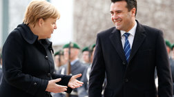 Μηνύματα Μέρκελ - Ζάεφ υπέρ της επίλυσης για την ονομασία της ΠΓΔΜ