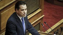 gewrgiadis-tsipras-kai-papaggelopoulos-estisan-tin-istoria