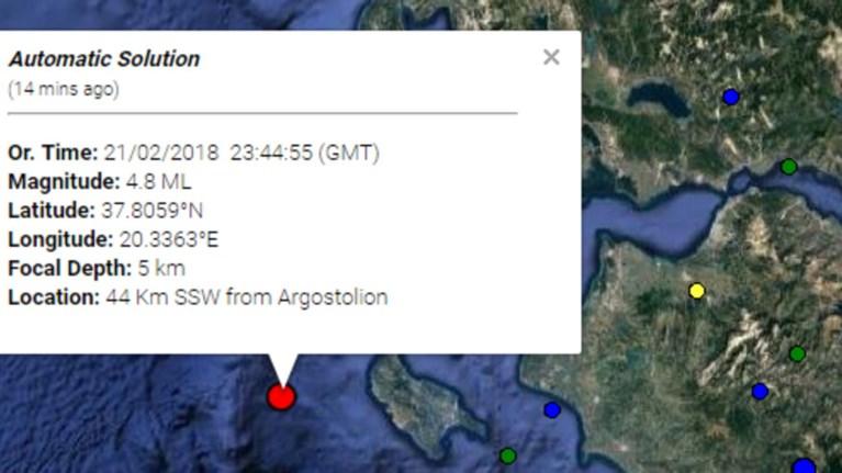 seismiki-donisi-48-rixter-sto-ionio